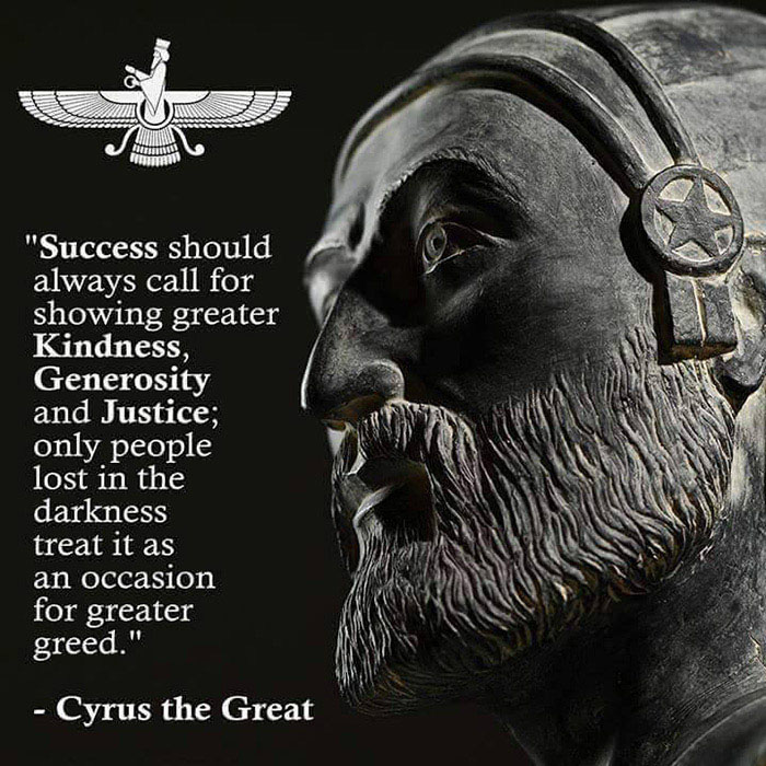 charter of cyrus the great the first declaration of human