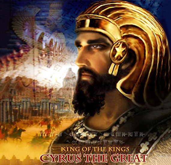 Image result for Cyrus king of persia